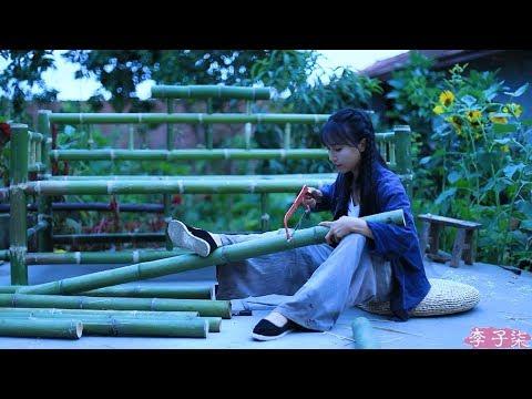 为生活添一抹淡雅绿意,用砍下的竹子制些物件儿——竹沙发 Bamboo Sofa|Liziqi channel